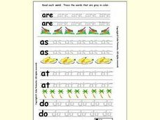 Sight Words: Are, As, At, Do Worksheet