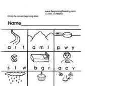 Beginning Letter Spelling Worksheet Lesson Plan