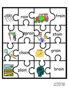 """--ain"" Endings Word Jigsaw Puzzle Lesson Plan"