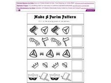 Make a Purim Pattern Worksheet