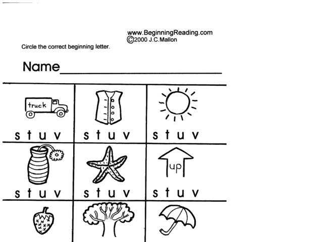 alphabet letters s t u and v worksheet for pre k kindergarten lesson planet. Black Bedroom Furniture Sets. Home Design Ideas