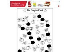 The Pumpkin Patch Missing Letters Worksheet- Upper and Lower Case Letter Matching Worksheet