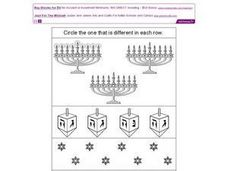 Hanukah Worksheet: Which One is Different? Worksheet