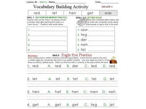 Vocabulary Building Activity- Short E Words Worksheet