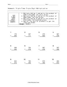 Triple Times Triple Digit Multiplication Worksheet