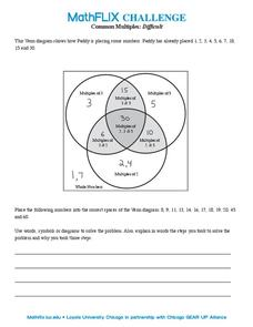 Common Multiples Worksheet