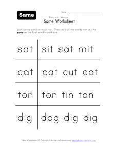 Preschool Learning Same Worksheet Worksheet