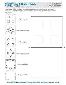 World's Fair Quilt Pattern Worksheet