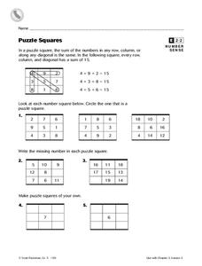 Puzzle Squares Worksheet