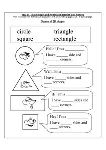 Names of 2D Shapes Worksheet