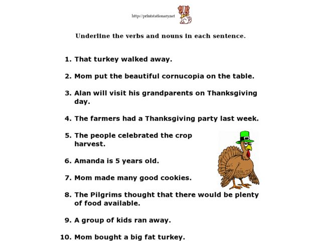 Thanksgiving Verb and Noun Exercise Worksheet