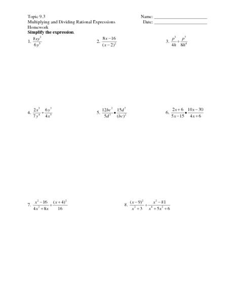Multiply And Divide Rational Expressions Worksheet. Worksheets ...