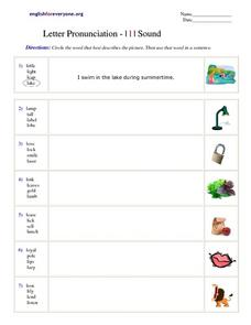Letter Pronunciation - I L I Sound Worksheet
