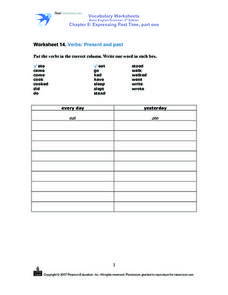 Verbs: Present and Past Worksheet 14 Worksheet