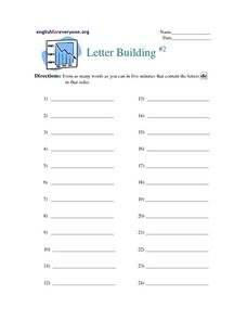 Letter Building #2 Worksheet