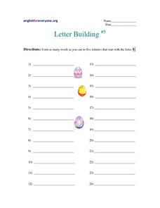 "Letter Building ""E"" Worksheet"