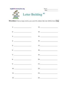"Letter Building ""Cha"" Worksheet"