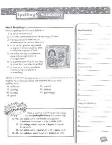 Spelling and Vocabulary Page 207 Worksheet