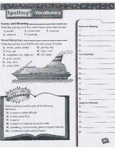 Spelling and Vocabulary Page 87 Worksheet