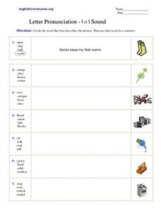 "Letter Pronunciation- ""o"" Sound Worksheet"