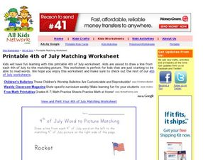 July 4th Matching Worksheet Worksheet