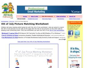 4th of July Picture Matching Worksheet Worksheet