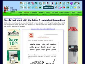 Words That Start with the Letter G - Alphabet Recognition Worksheet