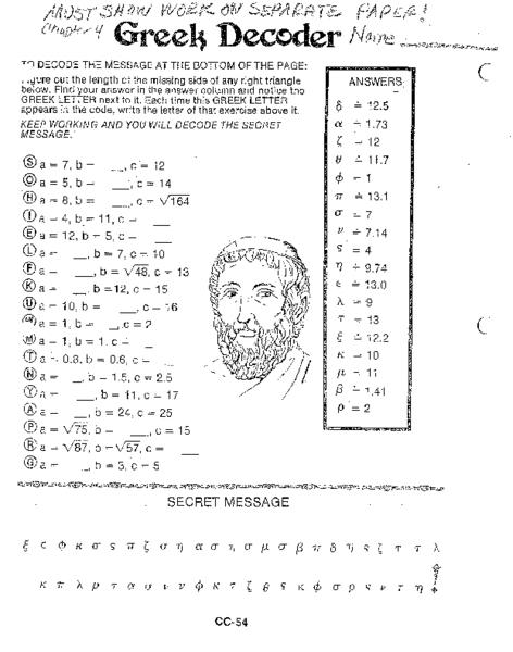Greek Decoder Worksheet For 7th 8th Grade Lesson Planet