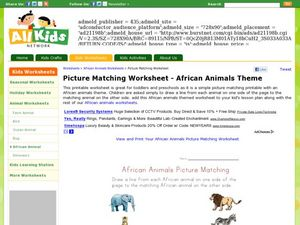 African Animals Picture Matching Worksheet