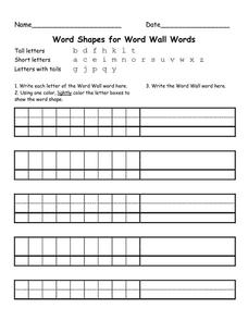 Word Shapes for Word Wall Words Worksheet