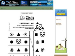 Pattern Play - Matching Activity Worksheet