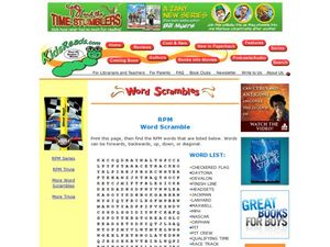 RPM Word Scramble Lesson Plan
