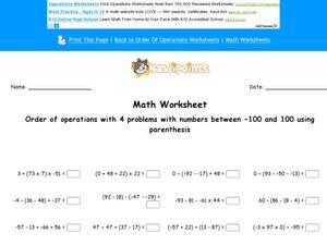 Order of Operations Numbers Between -100 and 100 With Parenthesis Worksheet