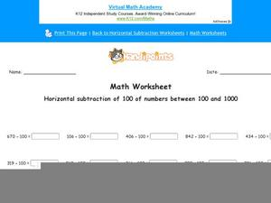 Horizontal Subtraction Part 10 Worksheet