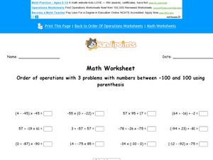 Online Math Worksheet: Order of Operations Worksheet