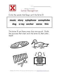 Alphabet Worksheet: Letter X Recognition Worksheet