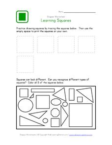 Shapes Worksheet: Learning Squares Worksheet