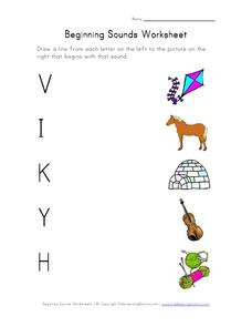 Beginning Sounds Worksheet: Part 5 Worksheet