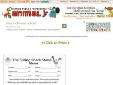 Animal JR - The Spring Snack Stand Menu Worksheet
