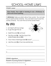 Learning To Use The Dictionary Worksheet