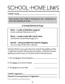 use a dictionary to check spelling worksheet for 2nd 3rd grade lesson planet. Black Bedroom Furniture Sets. Home Design Ideas