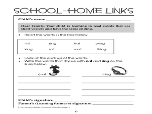 School-Home Links:  Short Vowels Worksheet
