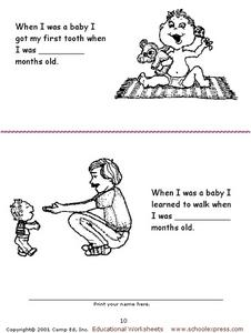 When I Was a Baby... Worksheet