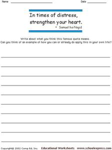 Writing Prompt #20 Worksheet
