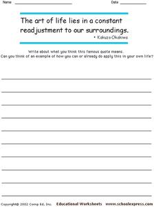 Writing Prompt #21 Worksheet