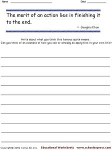 Famous Quotes 12 Worksheet