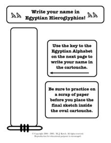 Write your name in Egyptian Hieroglyphics! Worksheet
