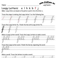Loopy Letters: F Worksheet