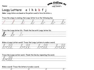 Loopy Letter b Cursive Writing Practice Worksheet