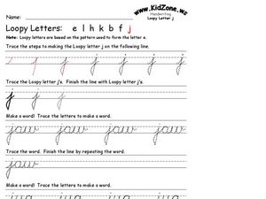 Loopy Letters: J Worksheet
